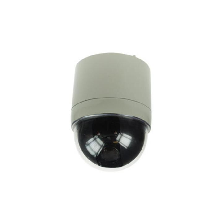 Camara color 12v 0.7lux domo motorizado zoom 17 x 360° vigilancia videovigilancia camaras color video vigilancia
