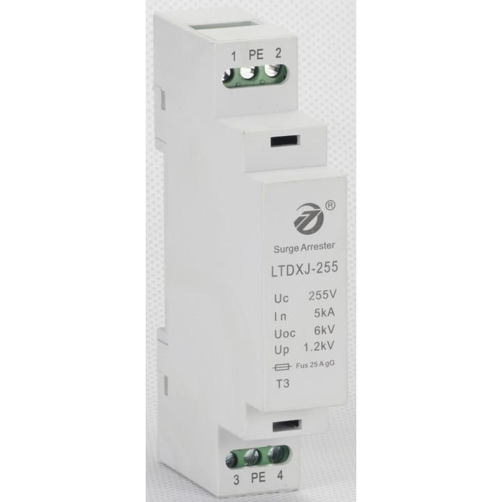 Parafoudre telephonique 1 ligne tel/fax/modem/adsl 3ka 110v ltdxj-110 rail parasurtenseur surtension