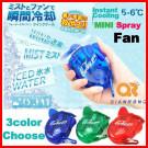 Pocket water spray fan high safety mini mist handheld water spray fan battery fan yellow,green)