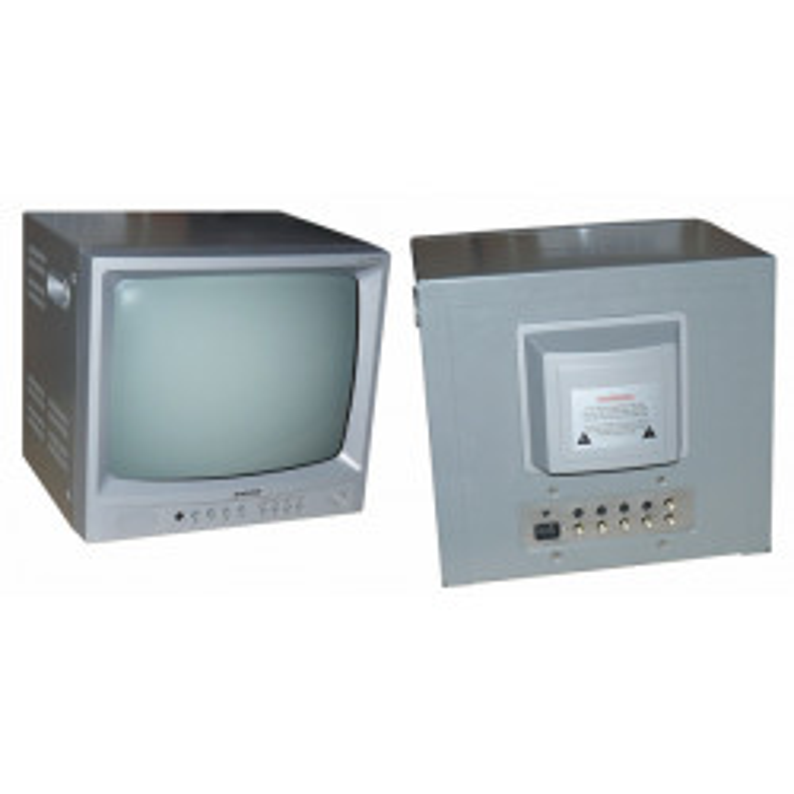 Moniteur ecran surveillance video n/b 17 42cm audio quadravision 220v pour 4 cameras video qv-17m