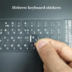 Claves pegatinas francés israel hebreo QWERTY teclado de ordenador