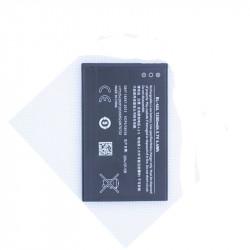 Batterie de remplacement 1200mAh 1200mAh bl-4ul bl4ul pour nokia Asha 225 Asha225