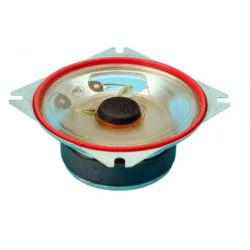 Loudspeaker for siren electroaccoustic siren loudspeakers loudspeaker loudspeaker for siren electroaccoustic siren loudspeakers
