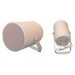 Haut parleur 18w 20w 100v projecteur de son 8 ohm paps20wp 50v 70v etanche ip44 (la piece)