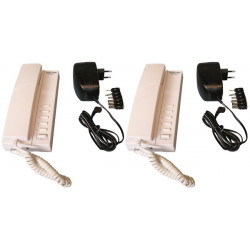 Pack 2 kocom white 12vdc 5 way master intercom with mounting bracket. powered by 8 x aa batteries + 2electric power supply stabi