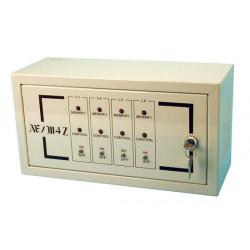 Alarmgehause fur elektronische alarmzentrale sigma2000 4 zonen gehause aus metall ae m4z
