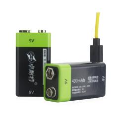2 UNIDS ZNTER S19 9 V 400 mAh USB Recargable 9 V Lipo Batería Para RC Cámara Drone Accesorios