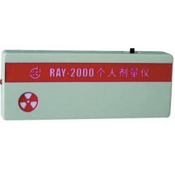Compteur geiger muller ray 2000 detecteur radioactivite comptage rayon x detection radio activite