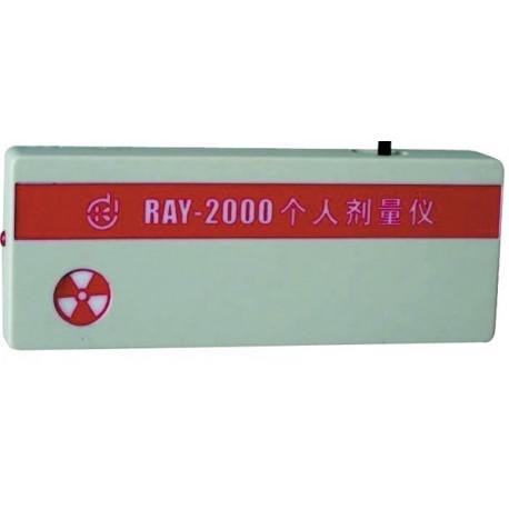 Geiger counter immediately shipment radio meter dosimeter radioactivity detector geigercounters gama beta x ray alarm detectors