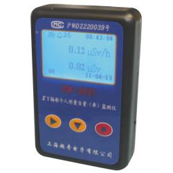 Dosimetre compteur geiger rm 2021 detecteur radioactivite rayon x detection xray rm2021 radiation