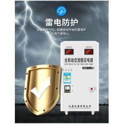 Regulateur secteur monophase 15kw 18kw 20kw 20kva 20 kva 90a stabilisateur tension 20000w 140/250v 220v